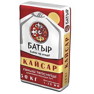 НАШИ Кайсар Батыр (25 кг)