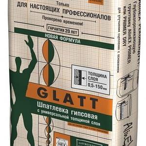 Алинекс Глатт (25кг)
