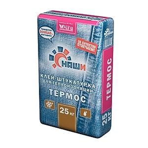 НАШИ Термос (25 кг)
