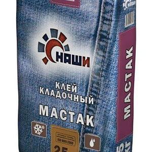 Клей кладочный НАШИ Мастак (25 кг)